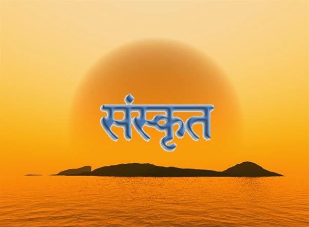 Image result for संस्कृत भाषा और ब्राह्मी लिपि